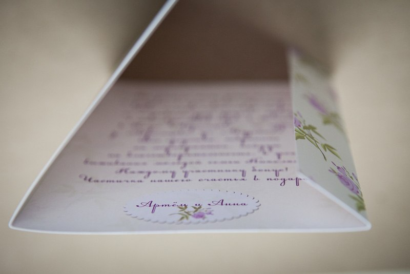 Приглашение открытка