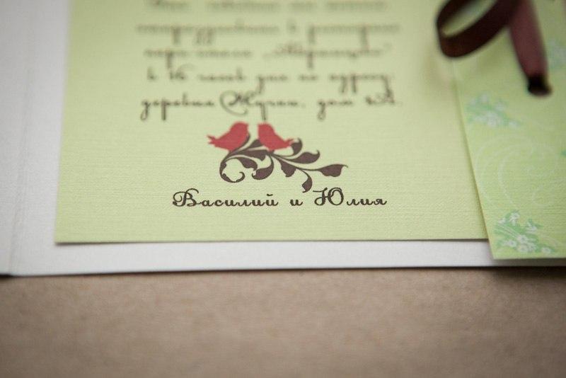 Приглашение открытка с вкладышем